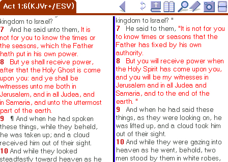 Image: Dual pane view of Bible+ showing KJV and ESV